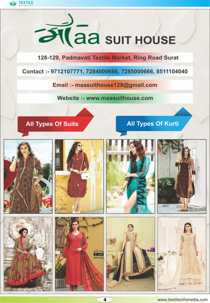 Dress Material and Ladies Salwar Suit Manufacturers wholesaler